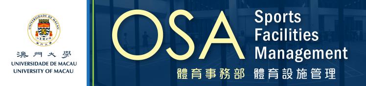 UM OSA Sports Facilities 澳門大學體育事務部 體育設施 Logo